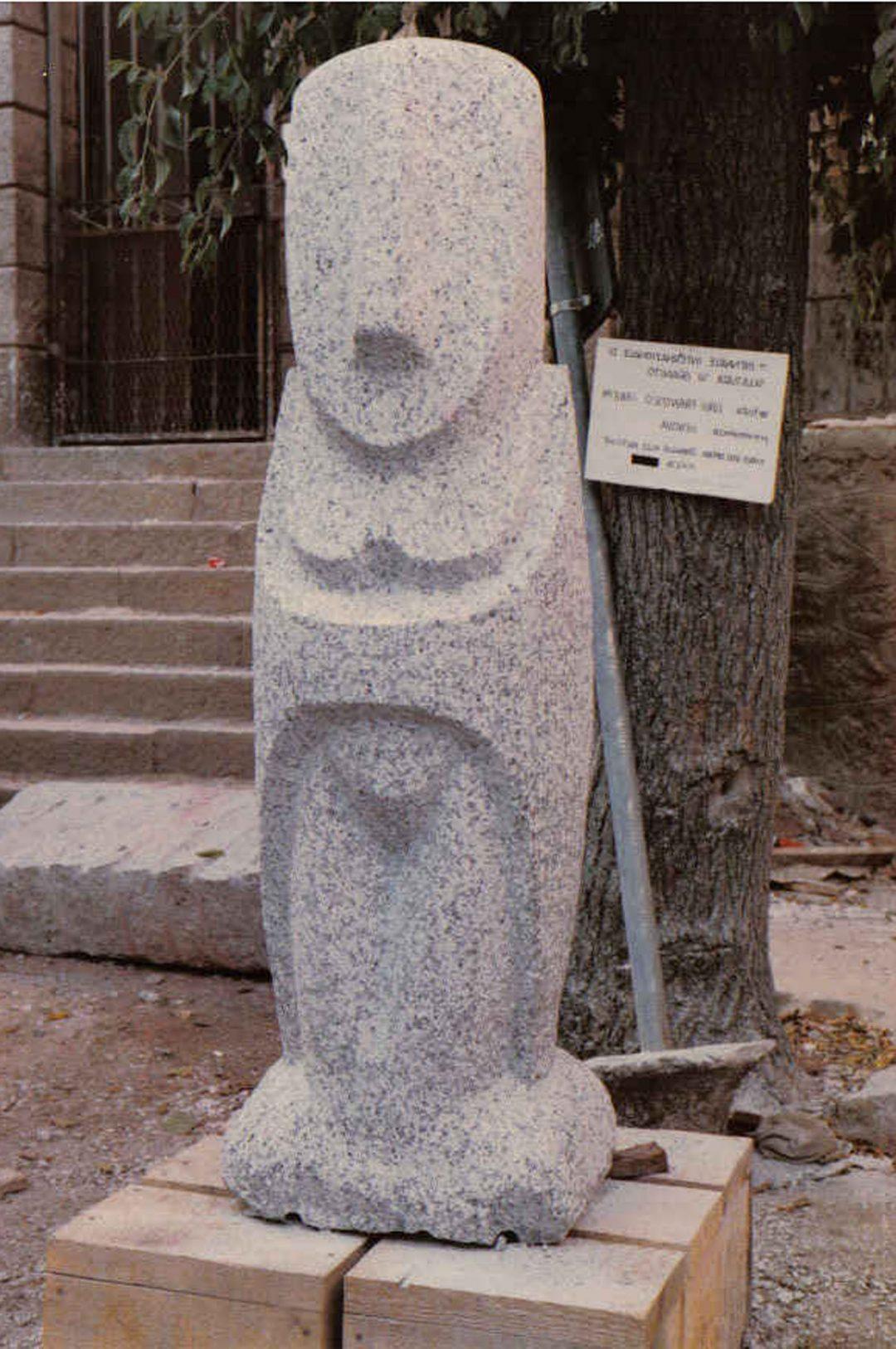 Omaggio alle Antiche Civiltà sarde